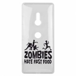 Чехол для Sony Xperia XZ3 Zombies hate fast food - FatLine