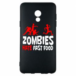 Чехол для Meizu 15 Lite Zombies hate fast food - FatLine