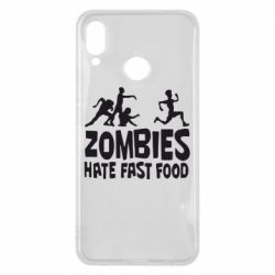 Чехол для Huawei P Smart Plus Zombies hate fast food - FatLine