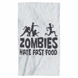 Рушник Zombies hate fast food