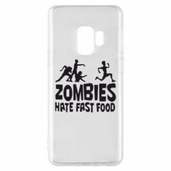 Чохол для Samsung S9 Zombies hate fast food