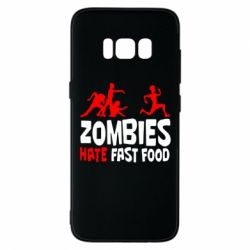 Чохол для Samsung S8 Zombies hate fast food