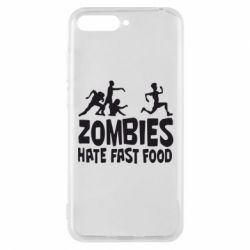Чехол для Huawei Y6 2018 Zombies hate fast food - FatLine