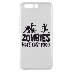Чехол для Huawei P10 Zombies hate fast food - FatLine