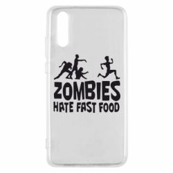 Чехол для Huawei P20 Zombies hate fast food - FatLine