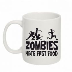 Кружка 320ml Zombies hate fast food