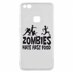 Чехол для Huawei P10 Lite Zombies hate fast food - FatLine