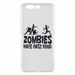 Чехол для Huawei P10 Plus Zombies hate fast food - FatLine