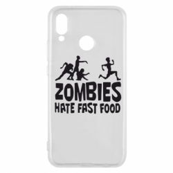 Чехол для Huawei P20 Lite Zombies hate fast food - FatLine