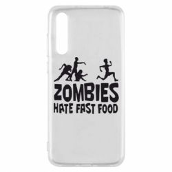 Чехол для Huawei P20 Pro Zombies hate fast food - FatLine