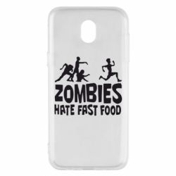 Чохол для Samsung J5 2017 Zombies hate fast food