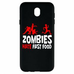 Чехол для Samsung J7 2017 Zombies hate fast food - FatLine