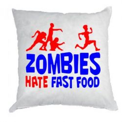 Подушка Zombies hate fast food