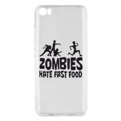 Чехол для Xiaomi Xiaomi Mi5/Mi5 Pro Zombies hate fast food - FatLine