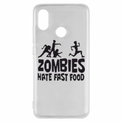 Чехол для Xiaomi Mi8 Zombies hate fast food - FatLine