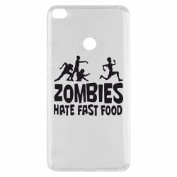 Чехол для Xiaomi Mi Max 2 Zombies hate fast food - FatLine