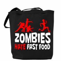 Сумка Zombies hate fast food