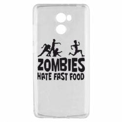 Чехол для Xiaomi Redmi 4 Zombies hate fast food - FatLine