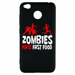 Чехол для Xiaomi Redmi 4x Zombies hate fast food - FatLine