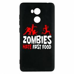 Чехол для Xiaomi Redmi 4 Pro/Prime Zombies hate fast food - FatLine