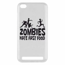 Чехол для Xiaomi Redmi 5a Zombies hate fast food - FatLine