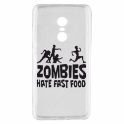 Чехол для Xiaomi Redmi Note 4 Zombies hate fast food - FatLine