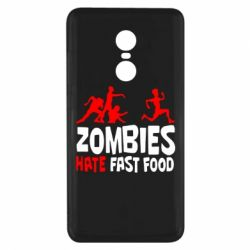 Чехол для Xiaomi Redmi Note 4x Zombies hate fast food - FatLine