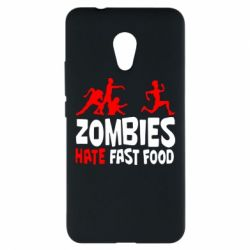 Чехол для Meizu M5s Zombies hate fast food - FatLine
