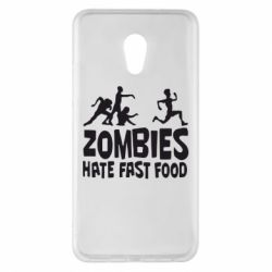 Чехол для Meizu Pro 6 Plus Zombies hate fast food - FatLine