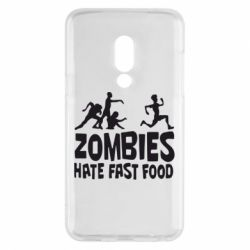 Чехол для Meizu 15 Zombies hate fast food - FatLine