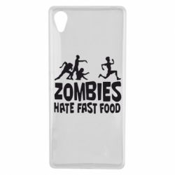 Чехол для Sony Xperia X Zombies hate fast food - FatLine