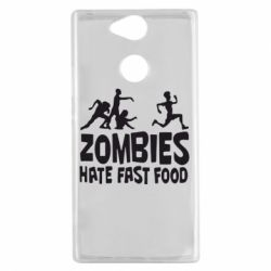 Чехол для Sony Xperia XA2 Zombies hate fast food - FatLine
