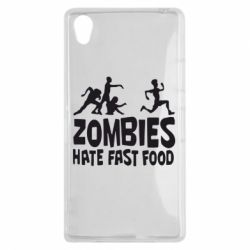 Чехол для Sony Xperia Z1 Zombies hate fast food - FatLine