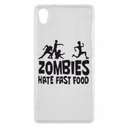 Чехол для Sony Xperia Z2 Zombies hate fast food - FatLine