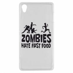 Чехол для Sony Xperia Z3 Zombies hate fast food - FatLine