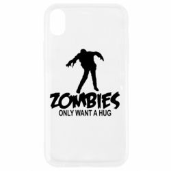 Чехол для iPhone XR Zombies only want a hug