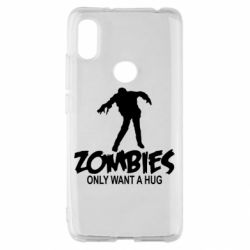 Чехол для Xiaomi Redmi S2 Zombies only want a hug