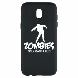 Чехол для Samsung J5 2017 Zombies only want a hug