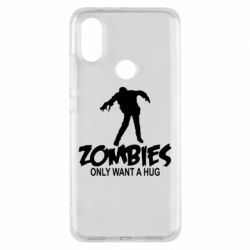 Чехол для Xiaomi Mi A2 Zombies only want a hug