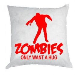 Подушка Zombies only want a hug