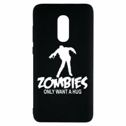 Чехол для Xiaomi Redmi Note 4 Zombies only want a hug