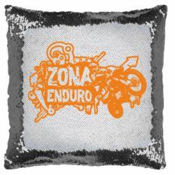 Подушка-хамелеон Zona Enduro