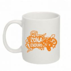 Кружка 320ml Zona Enduro - FatLine