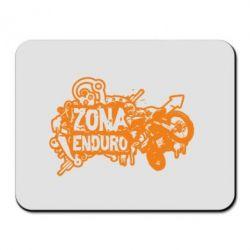 Коврик для мыши Zona Enduro - FatLine