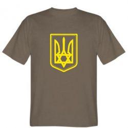 Мужская футболка Звезда Давида+герб - FatLine