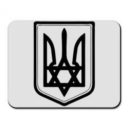 Коврик для мыши Звезда Давида+герб - FatLine