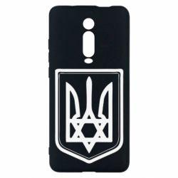 Чехол для Xiaomi Mi9T Звезда Давида+герб