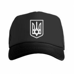 Кепка-тракер Звезда Давида+герб - FatLine