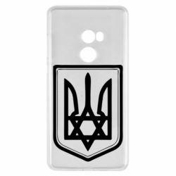 Чехол для Xiaomi Mi Mix 2 Звезда Давида+герб