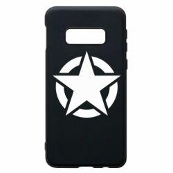 Чохол для Samsung S10e Зірка Капітана Америки
